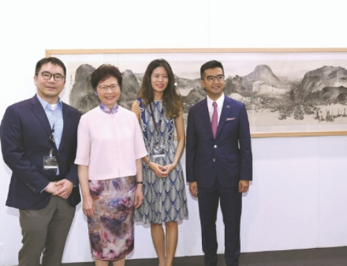 Arty Party: Carrie Lam officiates Fine Art Asia 2018