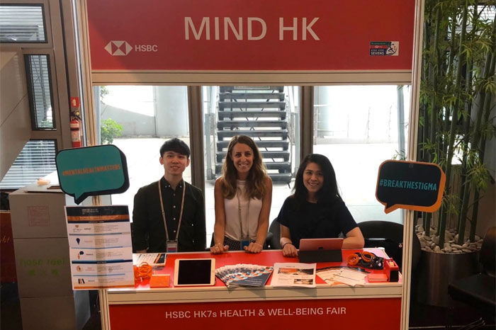 mental health charities in HK