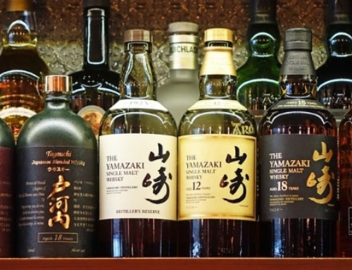 Liquid Gold: The most expensive Japanese whiskies ever sold