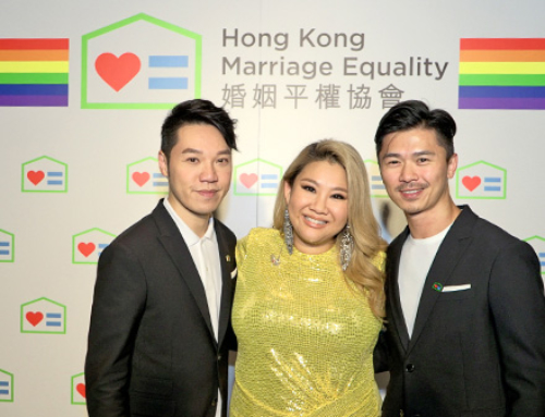 An evening of celebration for the LGBTQI+ community at the luxurious St. Regis