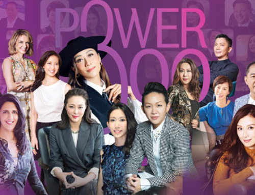 2019 Power List 300: Gafencu unveils HK's most powerful movers and shakers