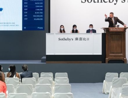 Sparkling highlights from the Sotheby's Hong Kong Magnificent Jewels Sale