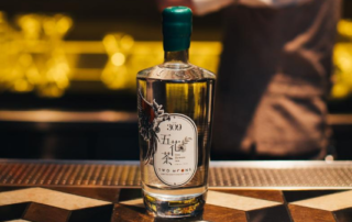Two Moons Distillery x Room 309 The Pottinger Hong Kong Limited Edition Craft Gin Herbal Flavor Inspired Five Flowers Tea Dry Gin Gafencu Feature