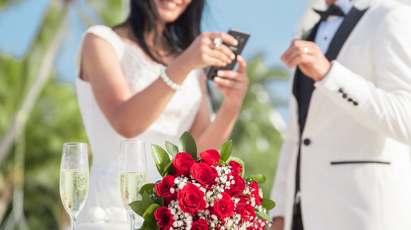 How to plan a zoom wedding gafencu feature