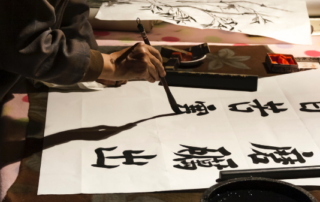 Art as a language how nature and life helped form the chinese written script