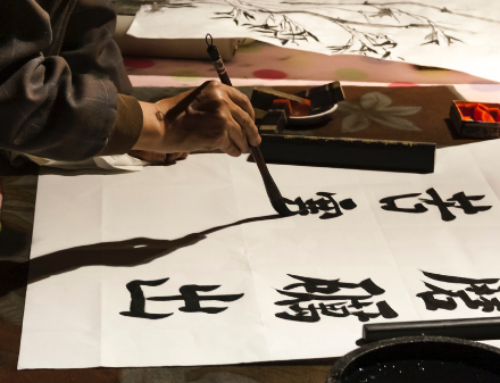 Art as language: How nature and life helped form the Chinese language