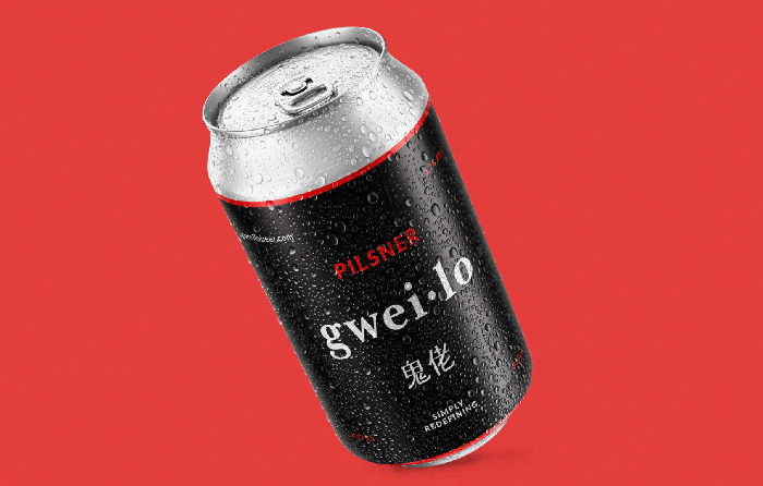 Politically incorrect words to not use in Hong Kong gafencu magazine ethnic diversity nytimes gweilo beer