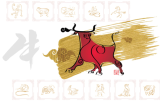 gafencu magazine Ox Tales What does the incoming lunar year have in store for you and yours