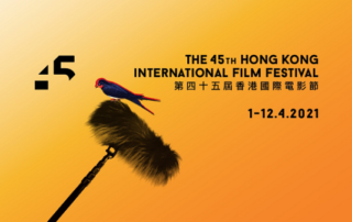 gafencu Chinese Film Premiers to catch during the Hong Kong International Film Festival