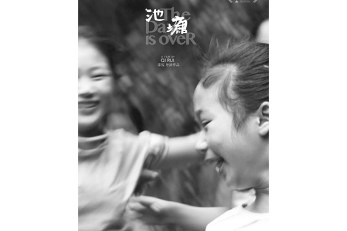 gafencu Chinese Film Premiers to catch during the Hong Kong International Film Festival the day is over